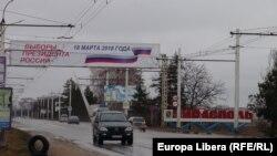 Campanie electorală rusească la Riraspol