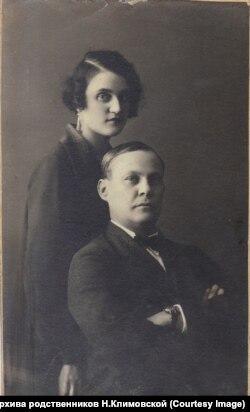 Супруги Климовские, 1927 год