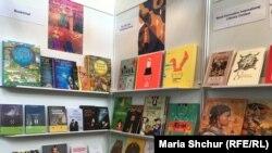Українська дитяча література на Міжнародному книжковому ярмарку в Празі, 2018 рік