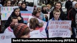 Право на дію | Марш проти трансфобії у Києві: кого згадують і чого вимагають транс-активісти?