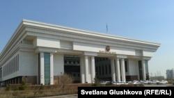 Здание Верховного суда Казахстана. Астана, 17 апреля 2014 года.