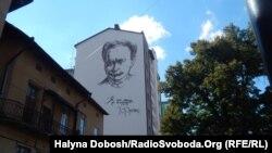 В Івано-Франківську з'явився мурал із зображенням Франка