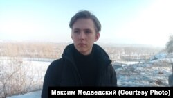 Максим Медведский