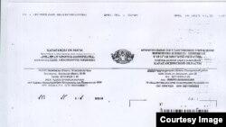 Литвинск мектеп-интернатынын расмий каты, 16.01.2015