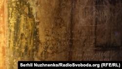 Традиційні для середньовіччя записи молитви. Посередині - «Господи, поможи рабу своєму Костянтину грішному та збав від усякої біди». Внизу – «Господи, поможи рабу своєму Костянтину, амінь». Такі тексти дуже поширені серед графіті не лише в Софії, але й в інших пам'ятках (Кирилівська церква, Золоті Ворота, церква Спаса на Берестові тощо). Ці написи датуються ХІ–ХІІ століттями. Праворуч вгорі бачимо напис XVII століття «Шаимов Назар», можливо, він був київським міщанином, який відвідав Святу Софію та залишив на її стінах напис. Такі графіті мали на меті підкреслити факт здійснення паломництва до храму та особистого виконання, чим автори сподівались отримати підтримку для висловлених тут молитовних сподівань
