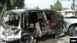 A suicide bomb attack in eastern Laghman Province killed at least 23 people.