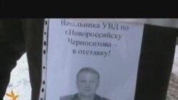 Пикет в защиту Дымовского