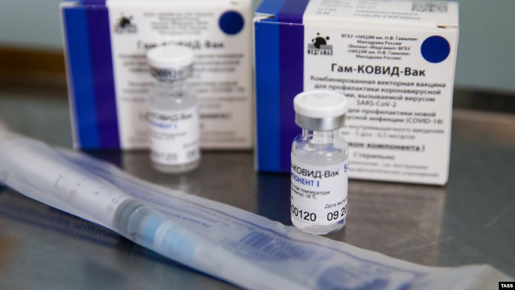 Перший компонент російської вакцини «Гам-КОВІД-Вак» (торгова марка «Спутник V»). Вакцинація здійснюється в два етапи з інтервалом у 21 день