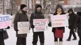 Пикет в поддержку телеканала в Северодвинске. Фото Александра Молчанова