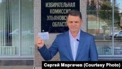Сергей Моргачев