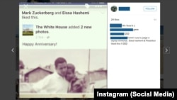 "Screen shot of Obama's post on Instagram in October 2015 that Hashemi and Zuckerberg ""liked"" at the same time."