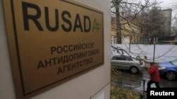 RUSADA, the Russian antidoping agency, could have its international ban ended at a September 20 WADA meeting.