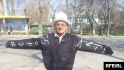 Өндүрүш Токтонасыров акцияда, Бишкек, 18-март, 2015.