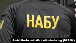 НАБУ, за власним твердженням, має «переконливі докази причетності підозрюваних» у справі про «VABБанк»