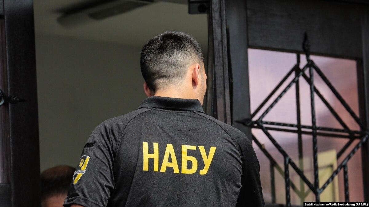 НАБУ обнародовало записи разговоров судей» Окружного админсуда Киева, где проводят обыски