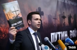 """Илья Яшин представляет доклад """"Путин. Война""""."""