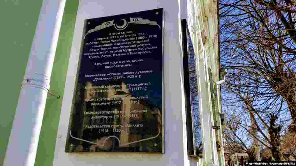 На перетині з вулицею Чехова розташована будівля, в якій понад 100 років тому працював Номан Челебіджихан – видатний кримськотатарський діяч, письменник, поет, перший Муфтій мусульман Криму, Литви, Польщі та Білорусі. Також тут розташовувалися кримськотатарські органи влади і редакція газети