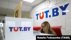 Tut.by vebsaytının ofisi