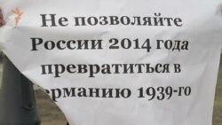 Пикеты у консульств США и стран Евросоюза в Петербурге