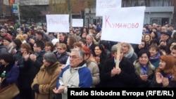 Протестен марш на лекарите специјалисти од Клинички центри од Македонија пред Владата.