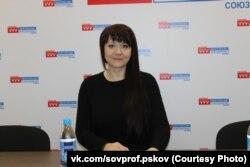 Ульяна Михайлова. Фото предоставлено Псковским областным советом профсоюзов
