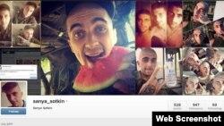 Скриншот страницы пользователя Sanya_Sotkin в Instagram.