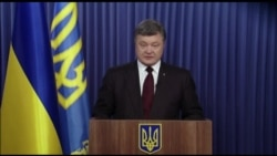 Изборна победа на прозападните партии во Украина