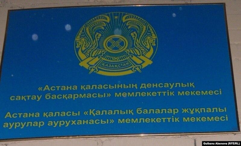 Медицинский центр невский лекарь