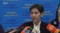 "Министр Дүйсенова: ""Әлеуметтік төлем - әр мемлекеттің ішкі мәселесі"""