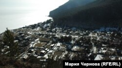 Вид на поселок рядом с Байкалом (архивное фото)