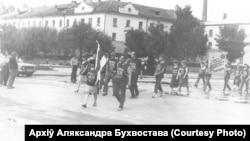 Пасьля маскоўскага маршу гомельцы рушылі на Менск