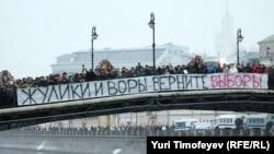 Так протестовали против махинаций на думских выборах в 2011 году. К 2016-му, похоже, привыкли