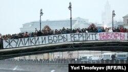 """Митинг """"За честные выборы"""" на Болотной площади в Москве. 10 декабря 2012 года"""