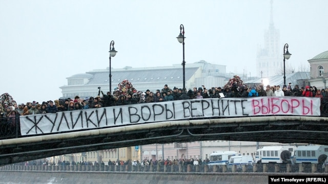 """Swindlers And Thieves, Return The Elections"" -- An opposition rally in Moscow on December 10, 2011."