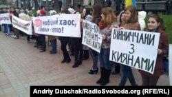 Мітинг під стінами Київради, 23 жовтня 2013 року