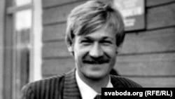 Ігар Гермянчук