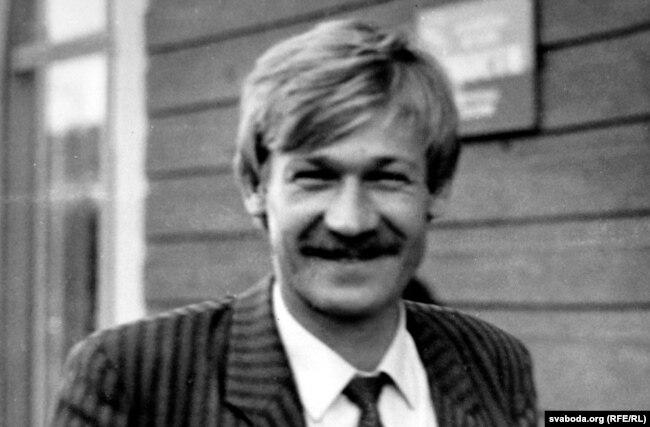 Ігар Гермянчук. Менск, 4 кастрычніка 1990 г. Фота: Маргус Вялья
