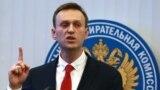 Регистрация кандидатов в президенты России продолжается в ЦИК РФ