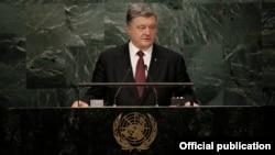 Петро Порошенко під час виступу на Генеральній асамблеї ООН, вересень 2016 року