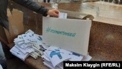 Акция в поддержку хабаровчан