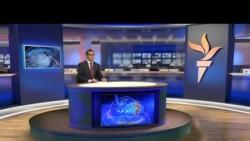 اخبار رادیو فردا، دوشنبه ۲۵ خرداد ۱۳۹۴ ساعت ۱۲:۰۰