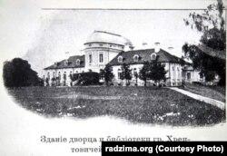 Палац Храптовічаў на здымку пач. ХХ ст. Фота © К. Шастоўскі