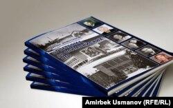 Первые экземпляры книги «От детдома до Олимпийских игр»