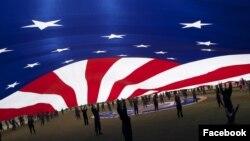 Fourth of July, US Ambasy Pristina