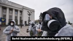 Участники акции «Раду на карантин». Киев, 17 марта 2020 года.