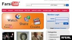 فارسی تيوب، سا يت اينترنتی جديدی است که از یوتیوب الهام گرفته و برای به اشتراک گذاشتن کليپ های ويديويی ايرانی و يا مربوط به ايران و ايرانيان راه اندازی شده است.