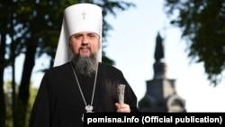 Голова ПЦУ митрополит Київський і всієї України Епіфаній
