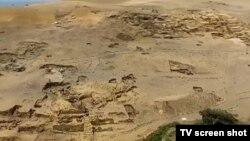 Mjesto gdje je pronađena mumija
