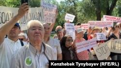 Участники митинга в Алматы. 30 июня 2019 года.