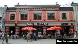 Казанның Бауман урамындагы McDonald's рестораны